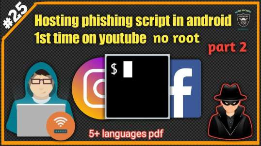 hosting phishing page in android in termux no root (part 2) | By Noob Hackers