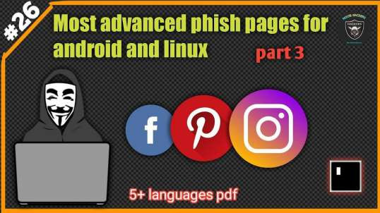 Advanced phish pages for termux no root (part 3) | by noob hackers